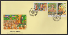 (F55)THAILAND 1996 NATIONAL CHILDREN'S DAY PAINTING OF BUDDHA FDC