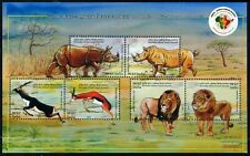 INDIA - 2015 'INDIA - AFRICA FORUM SUMMIT'  Miniature Sheet MNH SG3074  [A8870]