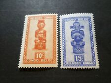 CONGO BELGE LOT 2 timbres neufs LUXE, VF MNH STAMPS