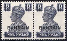 BAHRAIN 1942-1945 KGVI ovp on India stamps, 8A  SG 49. Sc 50. Cat £20 MNH Pair