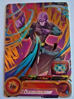 Carte Dragon Ball Z DBZ Super Dragon Ball Heroes Part SP #PSES6-07 Promo