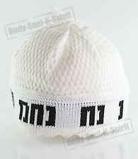 Rabbi Nachman White Knitted Kippah Yarmulke Tribal Jewish Hat Nachcovering Cap