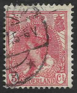 Netherlands 1899 Queen Wilhelmina 5c  Used  Stamp (HBX).