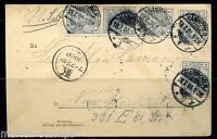 GERMANY PICTURE POSTCARD FRANKED WITH 5 2 PFG STAMPS HANNOVER 7/48/1901 TO NY