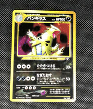 NEAR MINT !  TYRANITAR - NEO DISCOVERY JAPANESE HOLO POKEMON RARE CARD