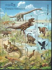 CHINA 2017-11 CHINESE DINOSAURS: FULL SHEET of six stamps