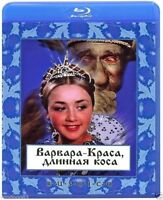 *NEW* Варвара-краса, длинная коса (Blu-ray, 2012) Russian