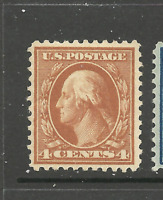 US #503 Mint-NH  1917 Regular Flat Press ~ Perf 11...Free Shipping....[SK]