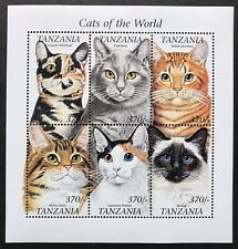 TANZANIA CATS OF THE WORLD STAMPS SHEET 2000 MNH DOMESTIC SIAMESE TABBY CALICO