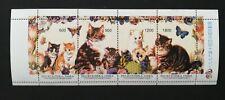 Tuva Republic(RussianL.P.) 1994-CATS-1 M/Sh, MNH, TR 42