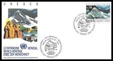 Nations Unies (Patrimoine Mondial) 1992 FDC - 3