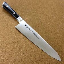 Japanese Masamune Kitchen Gyuto Chef's Knife 8.3 inch Double Bolster SEKI JAPAN