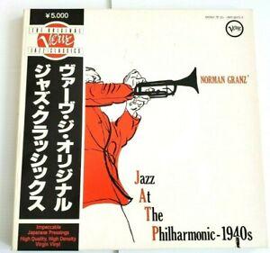 NORMAN GRANZ JAZZ AT THE PHILHARMONIC 1940s VERVE JAPAN PRESSING MONO UMV-9070