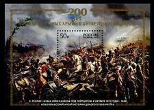 Völkerschlacht gegen Napoleon.Kosaken-Attacke bei Leipzig am 04.10.1813.Rußland