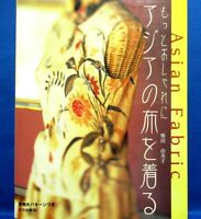Asian Fabric Wear /Japanese Clothes Sewing Pattern Book
