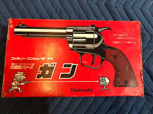 Extremely Rare Nintendo Famicom Gun New in Box from Japan.
