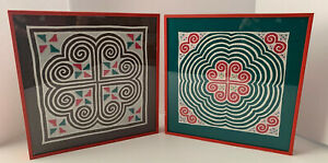 "Hmong Hand Stitched Embroidered  Panel 8"" Square Folk Art Geometric Decor Framed"