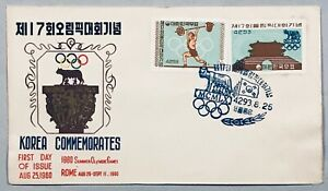Postal cover - FDC - Korea 1960 - Summer Olympic Games, Rome [3]