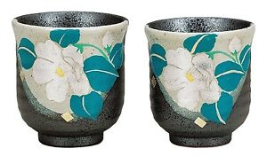[Japanese Tea Cup Pair] Porcelain Handmade With Camellia Picture (Kutani Yunomi)