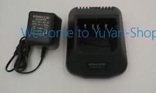 KENWOOD KSC-15 split intelligent charger TK-3107/TK-2107 /TK-378/TK-278 #T736 YS