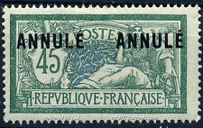 FRANCE TYPE MERSON COURS INSTRUCTION N° 143CI2 NEUF * AVEC CHARNIERE COTE 115€