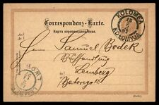 Mayfairstamps Austria Kolomea to Lemberg Lwow 1897 Postal Stationery Card