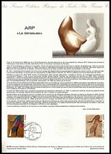 "FRANCE ""Historical Collection Of French Postage Stamps""  Dancer by Jean Arp 1986"