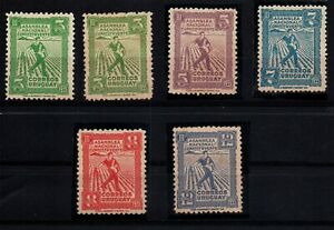 1933 Uruguay 441-445 MH complete set sower hill sun agriculture allegory