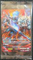 Cursed Lancer Promo Cardfight Vanguard V-PR/0085EN Congratulations