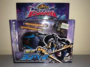 Transformers Takara Armada MD 07 Rampage Wheeljack (New & Sealed)