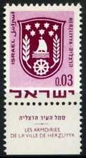 Israel 1969-1973 SG#414, 3a Bright Purple Arms Definitive MNH With Tab #D68188