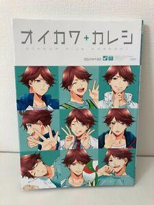 Haikyu!! HQ kareshi Anthology oikawa boyfriend kareshi Japanese Manga Anime