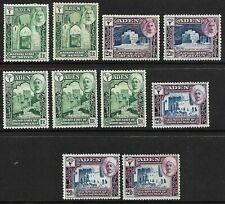ADEN STATES - 10 issues to 2 Rupees *MINT HINGED* (CV £130)