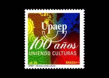 UPAEP Spain and Portugal Brasil Stamp 2011 Mi 3885 Yt 3140 Sg 3667 RHM 3081 Maps