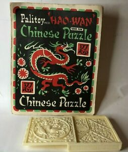 Vintage Palitoy Hao Wan Chinese puzzle Shape Puzzle 1960's Collectors item