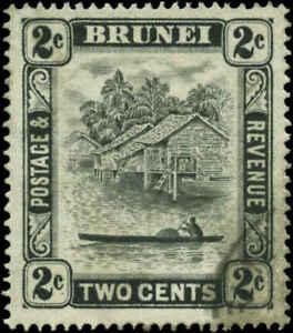 Brunei Scott #63a Used  Perf 14 x 13 1/2