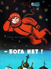 Soviet Russian Space Propaganda Poster Canvas Print NO GOD! GAGARIN 18x24""