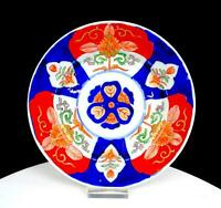 "JAPANESE PORCELAIN IMARI  STYLE COBALT AND RED FLORAL PANELS 8 5/8"" PLATE"