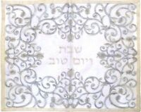 Judaica Shabbat White Challah Cover with Silver Pomegranates and Hebrew Text