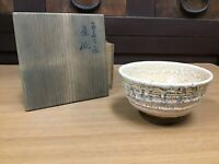 Y0305 CHAWAN Tokoname-ware signed box Japanese Tea Ceremony bowl pottery Japan