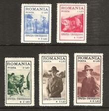 ROMANIA # B 26-30 Mint BOY SCOUT JAMBOREE