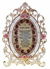 Home English Blessing Decoration Jewish Gift Judaica Present Free Shiping Holy