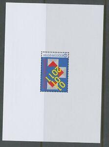 [287] NA26, Marché postal  - superbe. Cote : 12 €