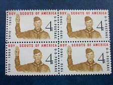 THE U.S. BOY SCOUT STAMP (block of 4)  #1145