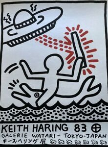 Keith Haring Watari 1983 Limited Ed Pop art like Warhol, Kaws, Stik, Banksy