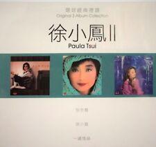 PAULA TSUI - 徐小鳳  ORIGINAL 3 ALBUM COLLECTION II 環球經典禮讚 II (3CD)