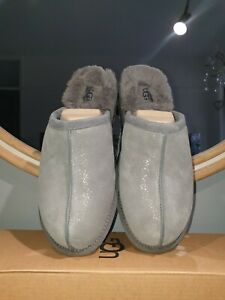 STUNNING PEARL MILKY WAY UGG SLIPPERS SIZE UK 8. BRAND NEW WITH BOX.