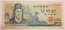 Korea  500  Won  ND. 1973  P 43  Corée du Sud South Korea