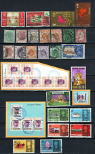 HONG KONG CHINA QV TO QEII SELECTION OF USED STAMPS