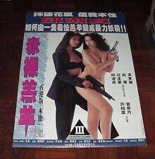 """Chingmy Yau """"Naked Killer"""" Simon Yam RARE Hong Kong 1992 NEW POSTER B"""